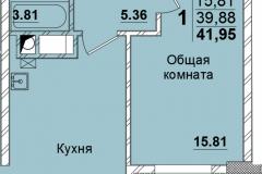 1комн-41.95